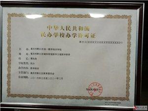 中小学数学培训专业学校