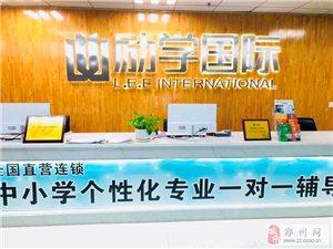 郑州艺考文化课辅导到励学国际