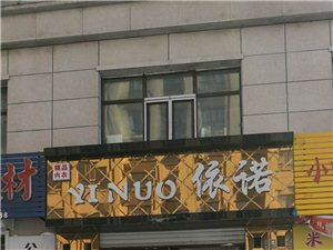 奥林新村2室2厅2卫50000元年