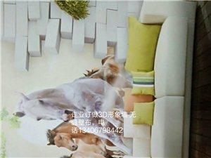 3D形象墙无缝壁布