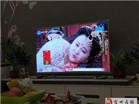 康佳48寸4K曲屏電視機