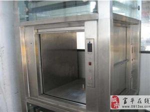 四层传菜电梯一部