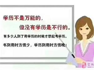 办学历来铭禹教育