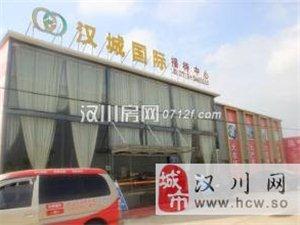城隍汉城国际建材市场2室416元/月