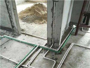 长阳张先生专门从事水电设施维修、家装水电维修...