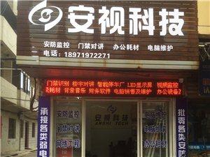 汉川专业监控设计安装一站式采购服务