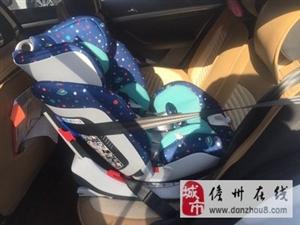 宝贝第一儿童安全座椅(几乎全新,买来只用过一次)