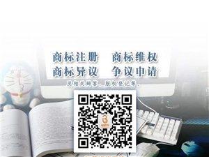 商標注冊、版權登記、專利申請、產品VI設計等