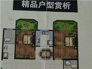 锦城苑3室2厅2卫68万元