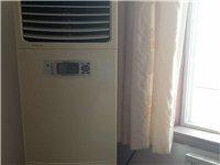 二手空调柜机挂机低价转让