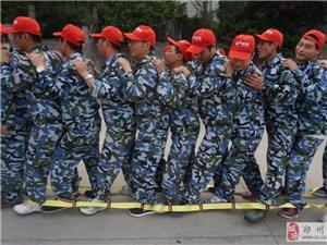 郑州拓展训练基地有哪些?拓展训练项目都有哪些?