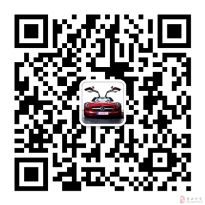 华谊汽车租赁