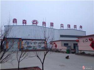 專業生產銷售板式換熱器、換熱機組