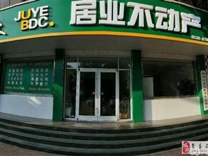 沂春机械厂5楼70平2室2厅1卫+10平储藏室53