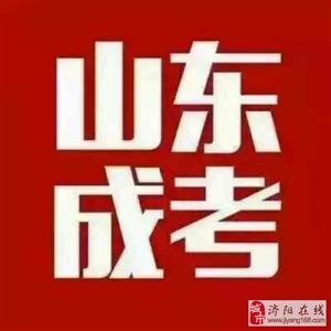 济南大学招生点济阳校区