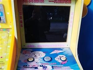 出售儿童游戏机