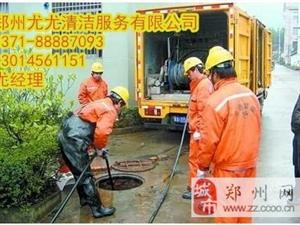 郑州专业管道疏通 抽化粪池 专业与物业 厂区 单位