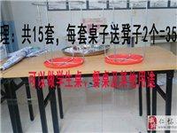 处理办公桌、办公沙发、学生桌等家具