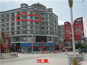 麻江县城工商银行及三联超市对面3室2厅2卫套房出租