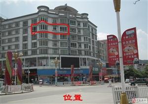 麻江�h城工商�y行及三�超市�γ�3室2�d2�l套房出租