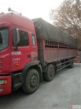 重型高栏货车一辆