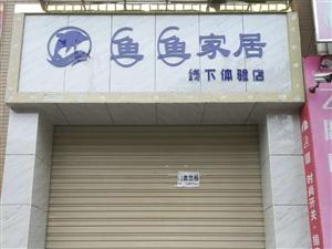 新政务中心后大门惠民居门面出租