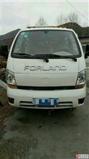 出售12年福田货车一辆
