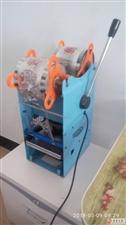 出售豆浆杯封口机 压膜机