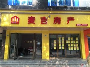 上林西江3室2厅2卫125平,125万元,精装