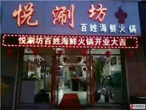 电业胡同北段有一火锅店?#22270;?#22806;兑