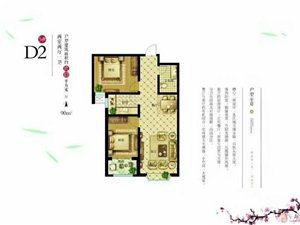 赫达梅林2室2厅1卫