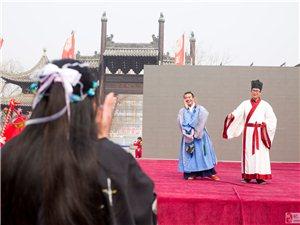 杞縣漢家傳統文化婚慶部