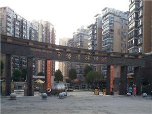 金港湾锦绣城电梯空中别墅5室2厅3卫69.8万