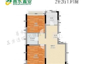 世纪王府2室2厅1卫38万元,二小学区房