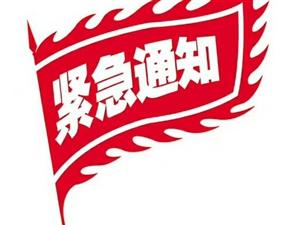 东方丽景5楼123平90万元,带车库,证满5年
