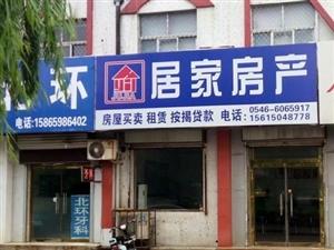 广泽商贸城3室2厅1卫900元/月