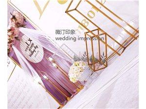 婚礼现场布置。新娘跟妆、摄影摄像、婚礼主持·