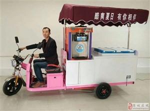 低价出售一流动冰淇淋车