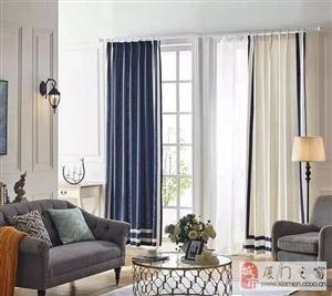 窗帘店挂样的,及库存,销售。
