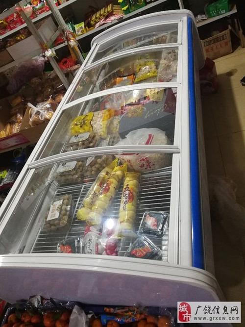处理恒温食品展示柜