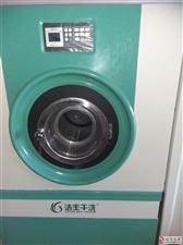 干洗店设备低价转让