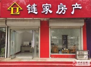 168镇建筑公司(乐安社区)4楼180平160万
