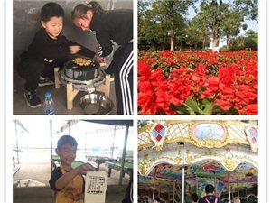 台湾性價比最高的親子遊玩好去處推薦