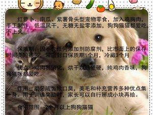 紫薯鸡肉南瓜鸡肉骨头型宠物零食100克