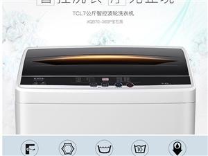 TCLXQB70-36SP全自动家用波轮洗衣机7