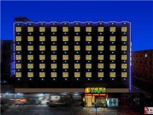 丽橙酒店(长阳店)会员招募,开卡即可在所有门店享受折扣
