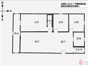 紫芳园3室2厅1卫83万元