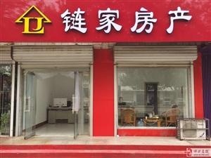 1553天元上东城121平3室带车库93万元