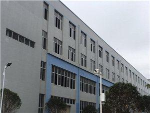 永丰桥南医药产业园标准厂房出租,每层2100-3000平方