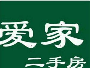 清江花园7室3厅4卫159万元